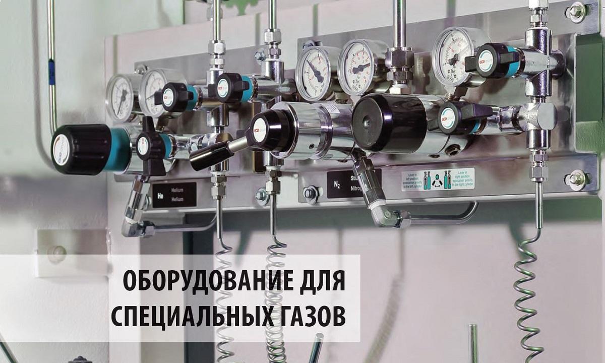 gce druva manifold
